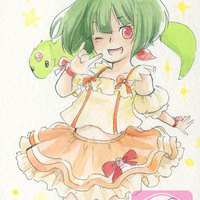 ORIGINAL - Ranka Lee
