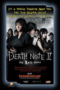 Death_Note_II_By_FathomEvents.png