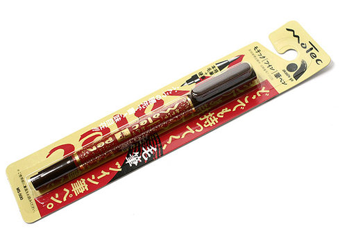 Akashiya MoTec Double Sided Brush Pen - Hair Brush & Fine Hard Tip
