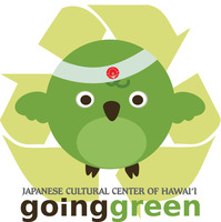 JCCH Kodomo no HI: Going Green!