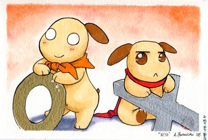 XOXO pups