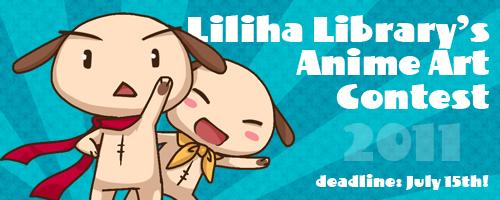 BANNER-LilihaLibAAC2011.jpg