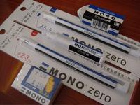 Mono Erasers