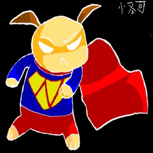 """Super Anpan"" Fanart by Eric"