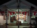 Empty Temple