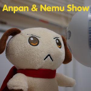 Anpan Anpan Show Podcast